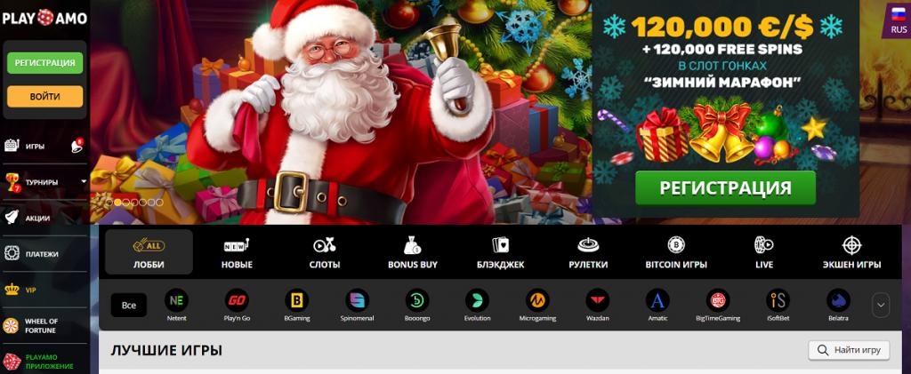 Обзор онлайн казино Play Amo для игроков Украины